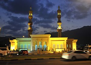 English: Mosque in Khor Fakkan Sharjah, evenen...