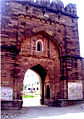 Khwas Khani gate.jpg