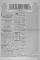 Kievlyanin 1905 222.pdf