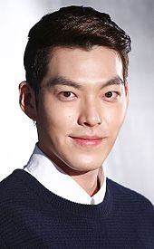 Kim Woo Bin Wikipedia