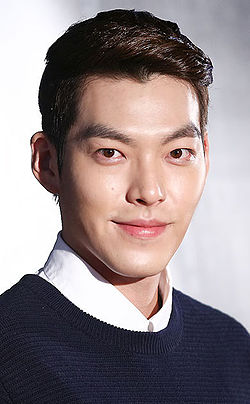 Kim Woo-bin at the The Flu premiere (cropped).jpg