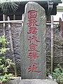 Kimigayo-1.jpg