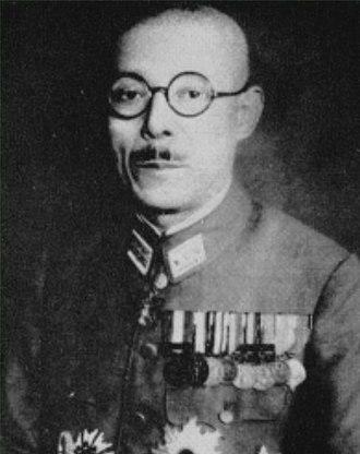Heitarō Kimura - Image: Kimura Heitaro