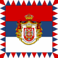 King Alexander I of Serbia - Royal Standard.png