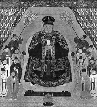 Shō Kei - Official royal portrait of Shō Kei