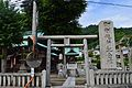 Kinoe Itsukushima Shrine 2013-08.JPG