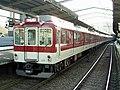 Kintetsu8400Series01.jpg
