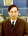 Kiyoshi Ito cropped 2 Kiyosi Ito.jpg
