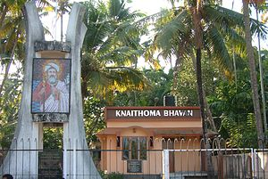 Thomas of Cana - Knai Thomman bhavan (building/monument), probably in Kodungallur, Kerala