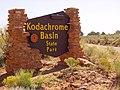 Kodachrome Basin State Park - panoramio - Frans-Banja Mulder (7).jpg