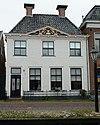 foto van Waag Voorm. waag (Witte huis)