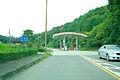 Komaki Higashi IC roads.jpg