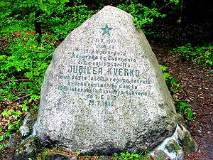 Zamenhof-Esperanto object - A stone in Sopot commemorating Esperanto congresses of 1927 and 1959
