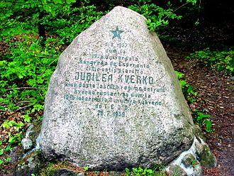 Zamenhof-Esperanto object - A stone in Sopot commemorating Esperanto congresses of 1927 and 1959