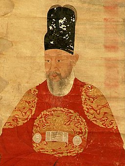 Korea-Yeongjo-King of Joseon-c1