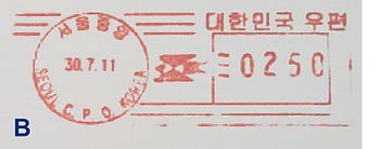 Korea stamp type PO-A8B.jpg