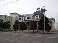 Korean Central History Museum 01.jpg
