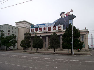 Korean Central History Museum History museum in Pyongyang, North Korea