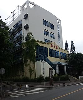 Korean International School in Shenzhen