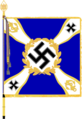 Kriegsmarine land flag.png