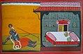 Krishna by manaku from Bhagavata purana series.jpg