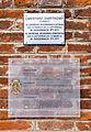 Krosno, Stary Cmentarz, tablica 01.jpg