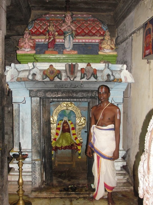 Kumuthavalli AvatharaAthalam