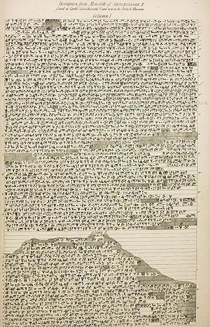 Kurkh Monoliths - Shalmaneser III