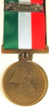 Kuwait Liberation Medal (Fifth Class), reverse.png