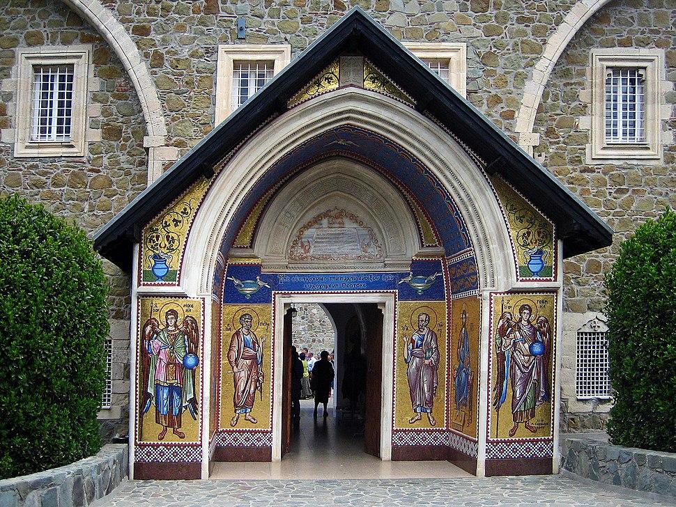 Kykkos-Monastery-Entrance Troodos-Mountains