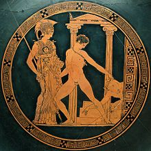 220px-Kylix_Theseus_Aison_MNA_Inv11365_n1 dans Astrologie et Esotérisme