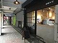 Kyomachi No.8 Café 20170213.jpg