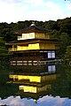 Kyoto Kinkaku-ji4.JPG