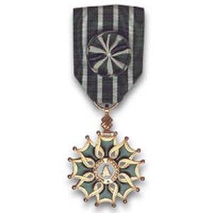 Ordre des Arts et des Lettres - Image: L'Ordre Des Arts Officier