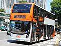 LWB UD2050 A43.jpg