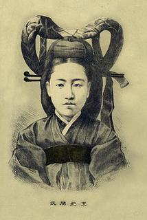 Empress Myeongseong Korean empress