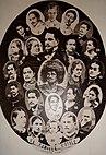La Famille Royale de Tahiti.jpg