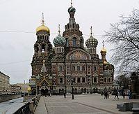 La cathédrale Saint-Sauveur-sur-le-Sang-Versé de Saint-Pétersbourg (2bis).jpg