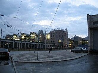Ladozhsky railway station - Image: Ladoga terminal 02