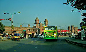 Lahore Junction railway station - Lahore Junction Station main entrance
