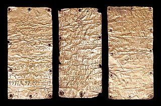 Pyrgi Tablets Etruscan artifact