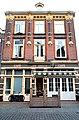 Lange Hezelstraat 94-96 Nijmegen pand origineel uit 1669. verbouwd door de De erven P. van Daal in 1883 Um 1800.jpg