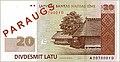 Latvia-2007-Bill-20-Obverse.jpg