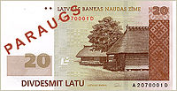 Latvia-2007-Bill-20-Obverse.jpg