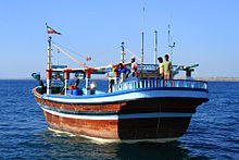 Free boat launch winnipesaukee