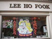 A storefront with a large cartoon pig on it