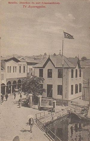 Lesbos. Port Authority Building Mytilene, c. 1910
