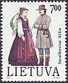Lietruva 1992 MiNr0510 B002.jpg