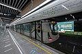 Line 4, NBRT, 2020-12-26 04.jpg