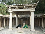 Historic Monuments and Sites of Ancient Quanzhou (Zayton)